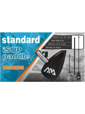 SOUTHERN SALES AND MARKETING GROUP ALUMINUM ISUP PADDLE - 3 SECT